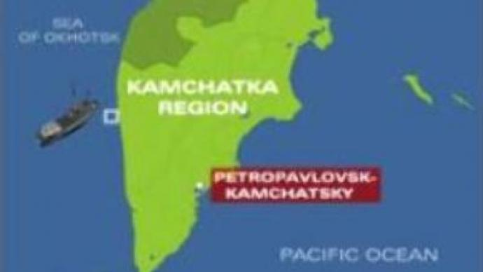 Russian trade vessel in distress near Kamchatka Peninsula