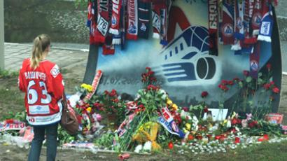 Fans say final farewell to Lokomotiv 'sole survivor'