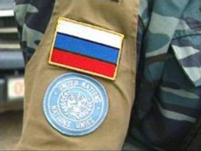 Russia's only peacekeeping centre turns 15 this year