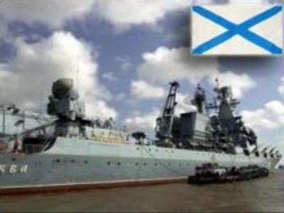 Russia's Pacific Ocean Fleet turns 276