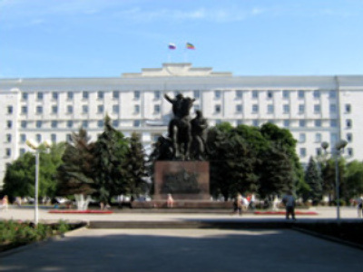 Russia's State Council to focus on domestic security