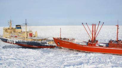 Golden mystery: Ship carrying precious ore vanishes in Sea of Okhotsk