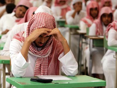 No gays allowed: Saudi Arabia bans homosexuals from schools