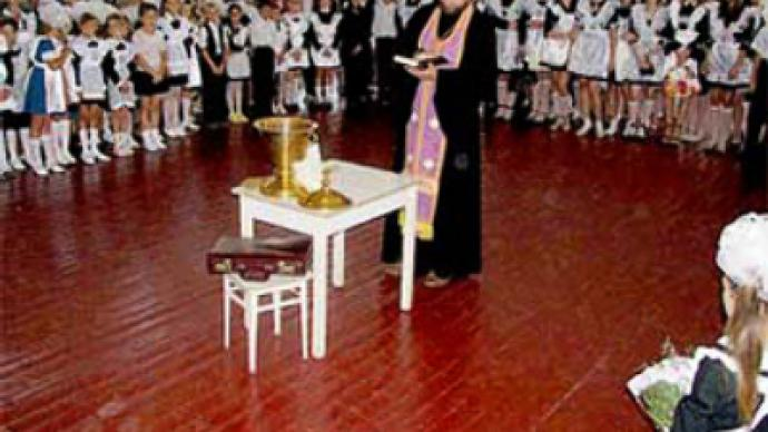 School forces child to attend religious rite