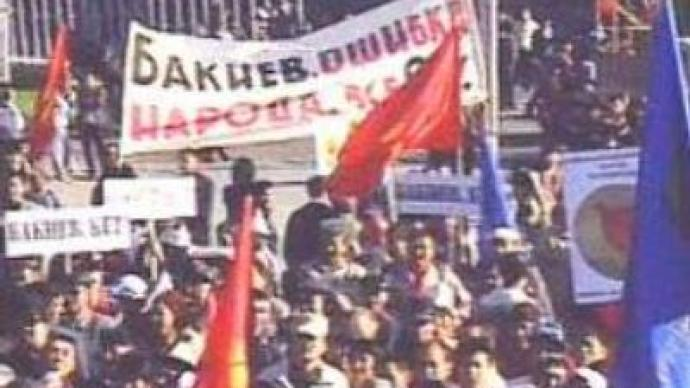 Second day of protests in Kyrgyzstan