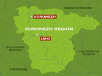 Seven injured in train collision in Russia