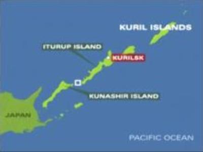 Ship sinks in Russian Far East