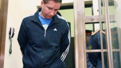 Killer cop pleads partial guilt