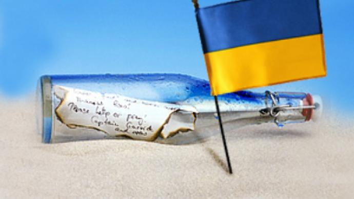 Show me the money… pretty please, says Ukraine