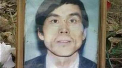 Skinheads sentenced to imprisonment for murder of Vietnamese