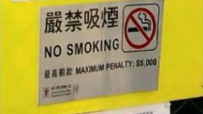 Smoking ban adopted in Hong Kong