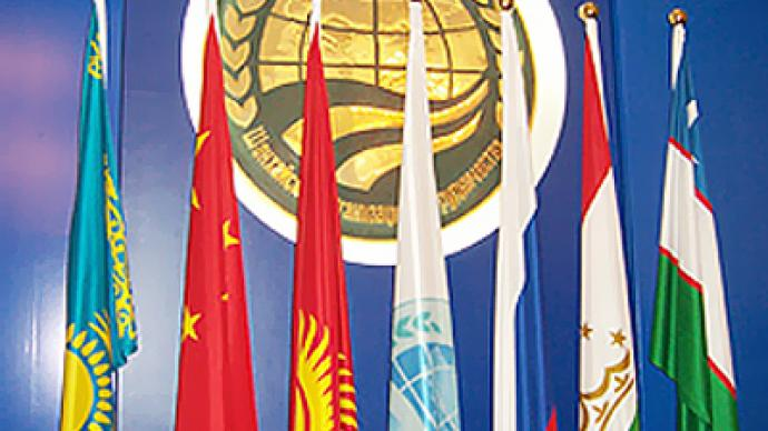 SCO plans to strengthen security cooperation