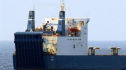 Somali pirates free Ukrainian ship