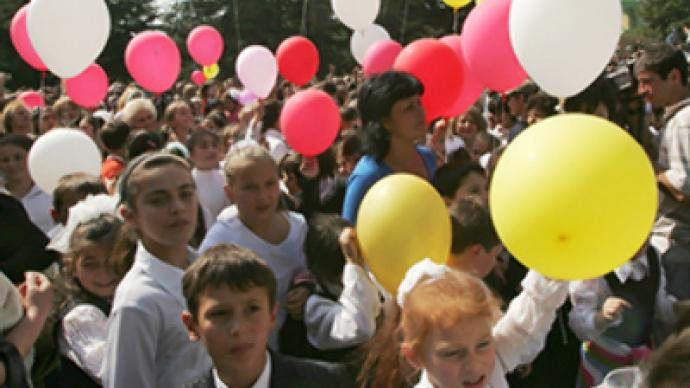 South Ossetia celebrates 2 years of independence