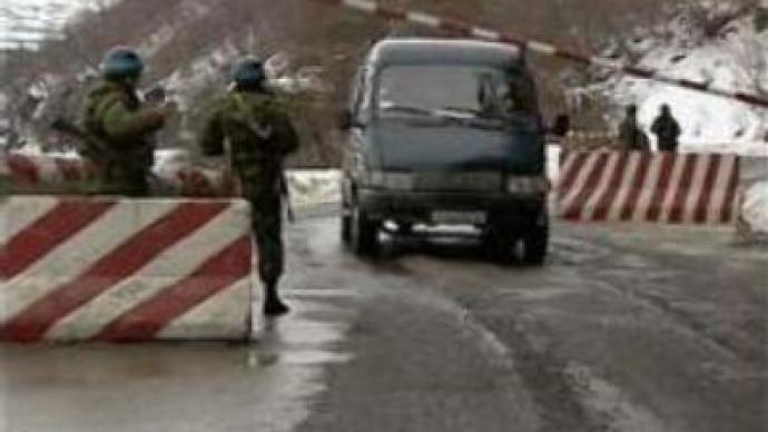 South Ossetia's capital under fire
