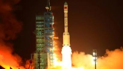 Chinese spacecraft blasts off (VIDEO)