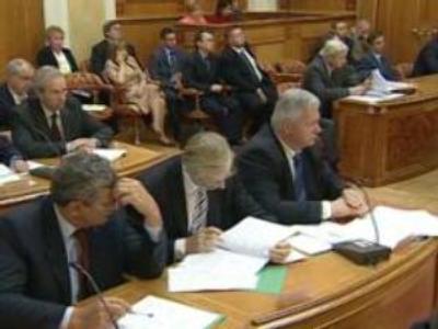 State Duma to adopt new budget