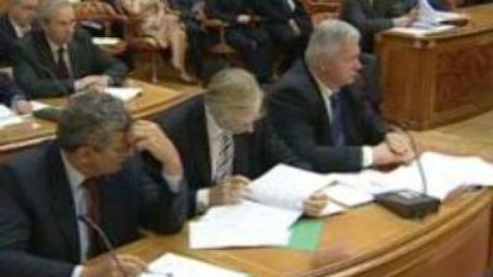State Duma to adopt new budget