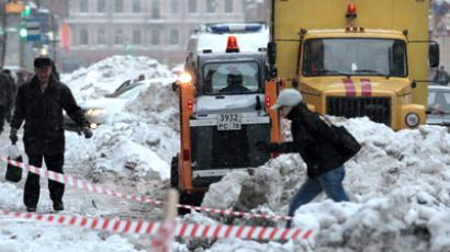 St. Petersburg roof collapse kills one, injures 14