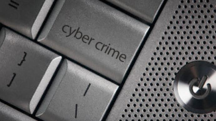 German multinational dragged into Iranian cyber attack scandal
