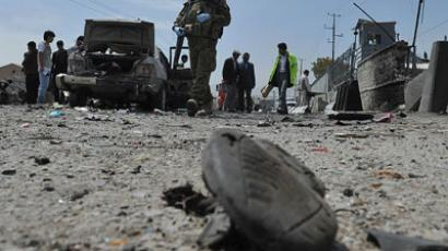 Women, children among 18 Afghans dead in NATO wedding strike - report (PHOTOS)