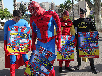 Superheroes do battle for Israeli secret staff