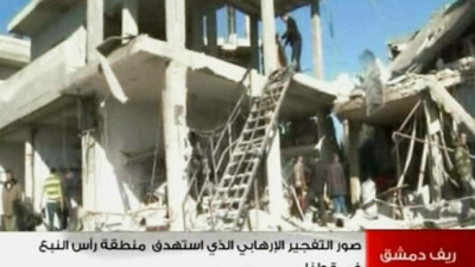 Terror attack near Damascus kills at least 16