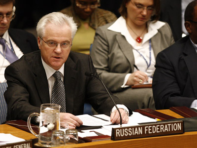 UN stalemate over Syria resolution
