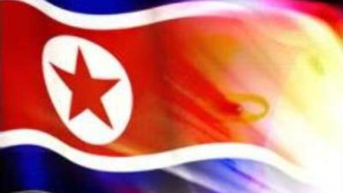 Talks on financial sanctions against North Korea resume