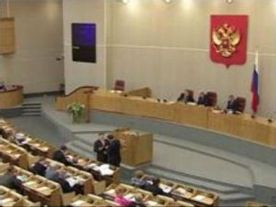 """""""Tax amnesty"""" to be implemented in Russia"""