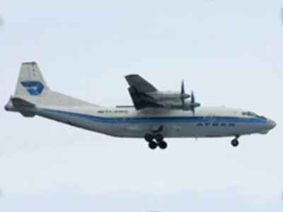 Tech failure caused An-12 crash: investigators
