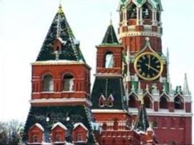 Terrorist alert in Russia lifted