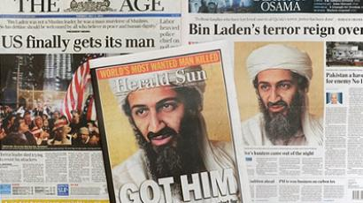 White House invites conspiracy theories over Bin Laden death