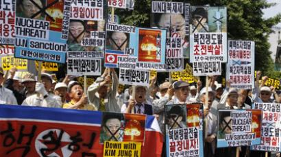 North Korean nuclear test: South's 'election ploy'