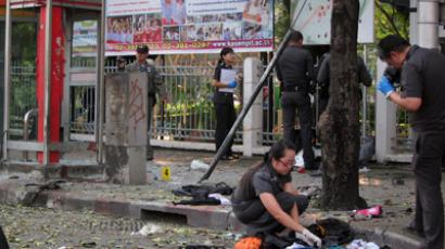 'Bangkok bombings not linked to attacks in India and Georgia'