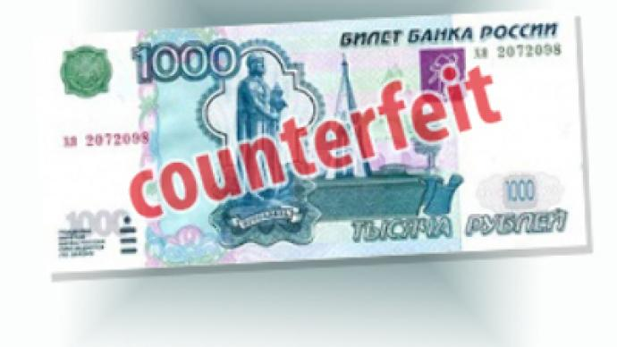 The battle against currency counterfeiters continues