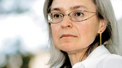 Investigation into Politkovskaya murder to continue