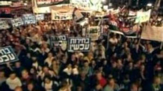 Thousands demand Olmert's resignation