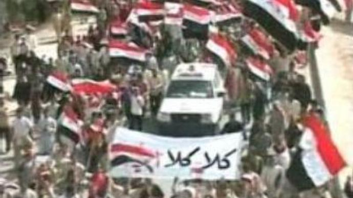 Thousands of Iraqis gather for anti-American protests