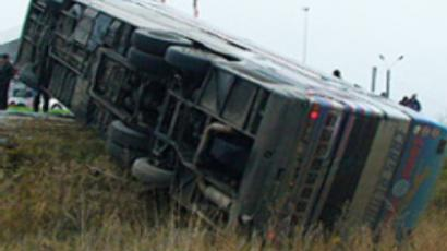 Tourist bus crashes in Turkey