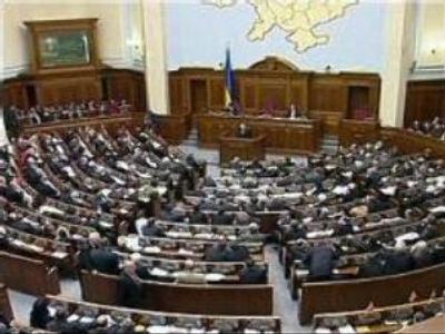 Timoshenko announces creation of Ukraine's oppositional coalition