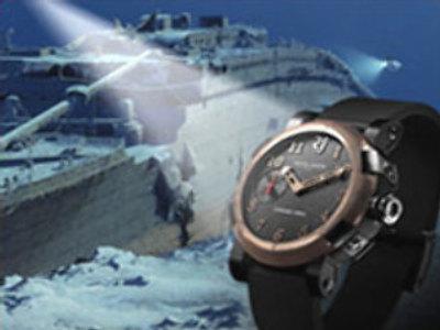 Titanic remnants find new home in luxury watches (Zeenews.com)