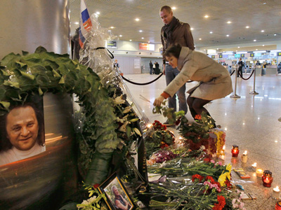 Death toll from Moscow airport bombing reaches 37