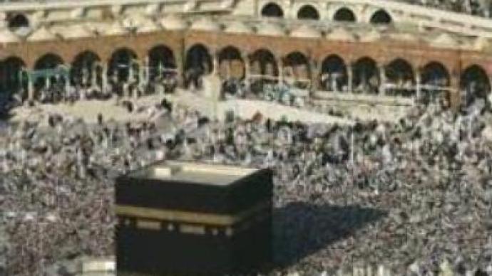 Traditional Hajj pilgrimage begins in Saudi Arabia