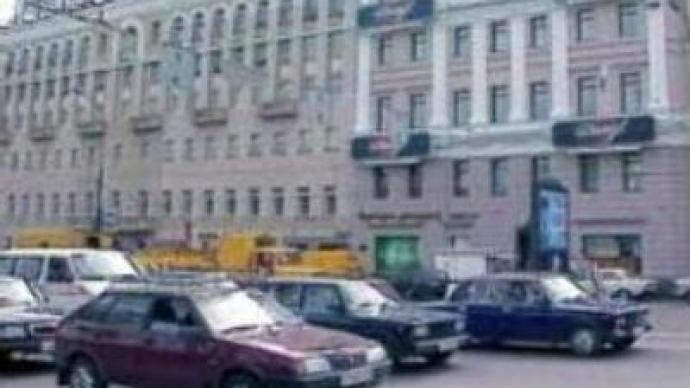 Traffic fines increase tenfold in Russia