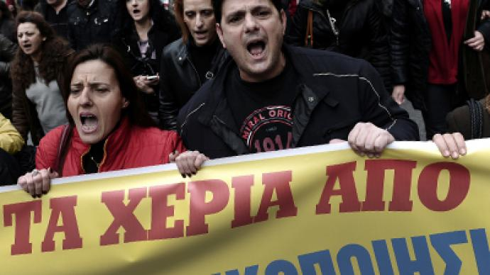 Troika proposes 150 new reforms for devastated Greece - report