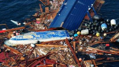 Boxcar-size dock from Japan tsunami washes up on US beach (PHOTO, VIDEO)