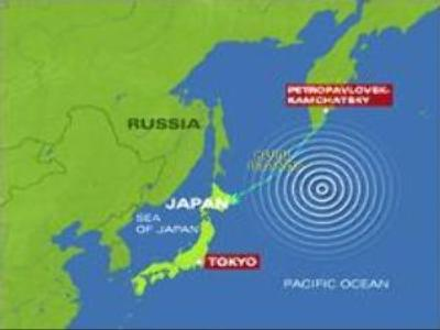 Tsunami warning cancelled