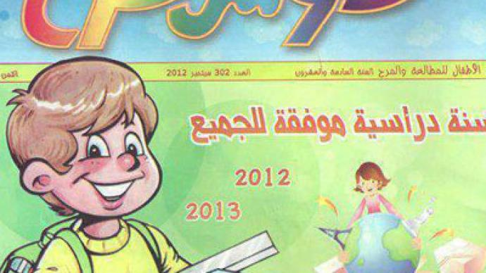 Molotov cocktail for kids: Tunisian children's magazine publishes deadly recipe
