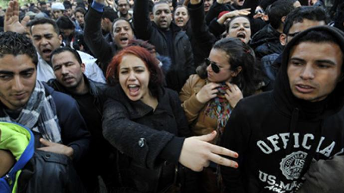 Tunisia mass protests: LIVE UPDATES